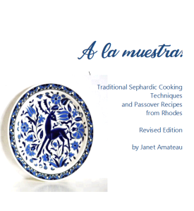 Passover recipe e-Book cover